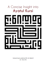 Concise Insight to Aayatul Kursi